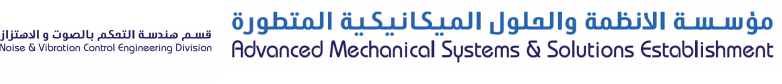 Advanced Mechanical Systems & Solutions Establishment
